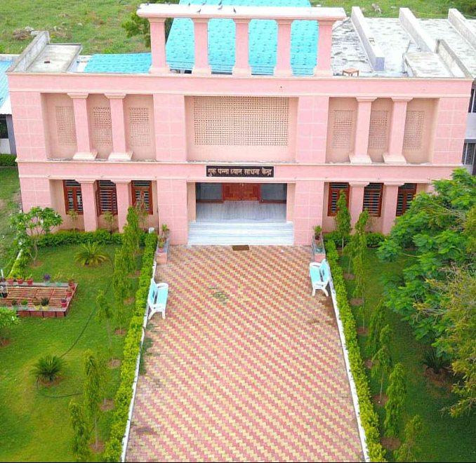 Welcome to Shri Pragya PG College